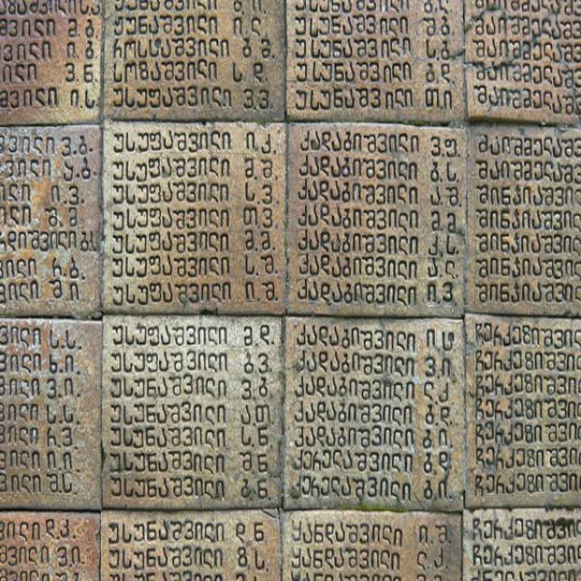 El hermoso alfabeto georgiano, vivo desde el siglo V d.C