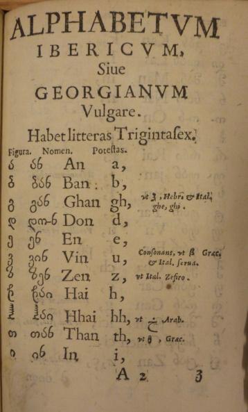 Las 36 letras del alfabeto georgiano según Alphabetum ibericum, sive georgianum ... (Roma, 1629); 621.c.33. (1.)