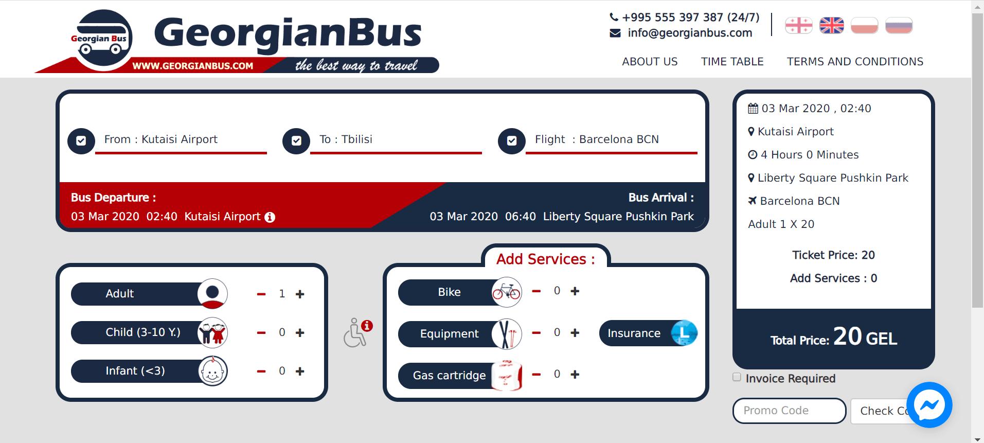 Comprobando si el precio del billete de bus era más caro o más barato si lo compraba por Internet