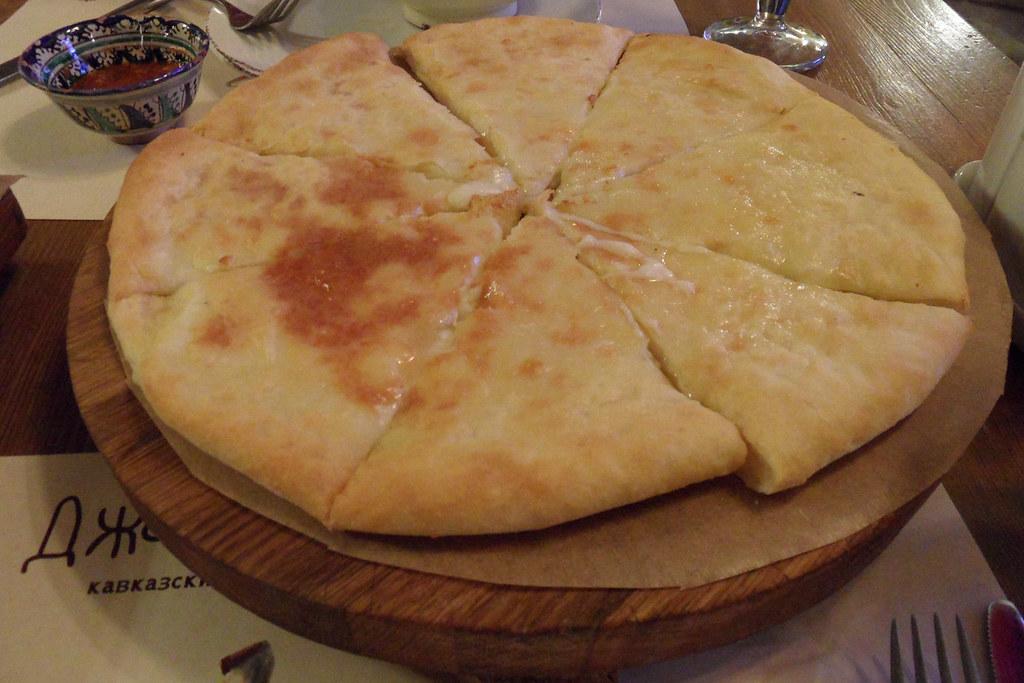 Gastronomía de Georgia: Imeretian Khachapuri