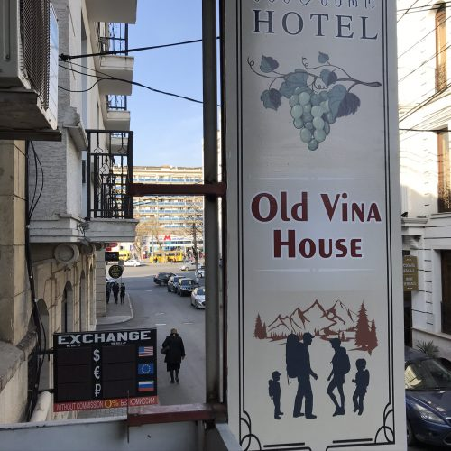Old Vina House | Viajar a Georgiaº