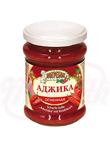 Gastronomía de Georgia: Salsa Ajika