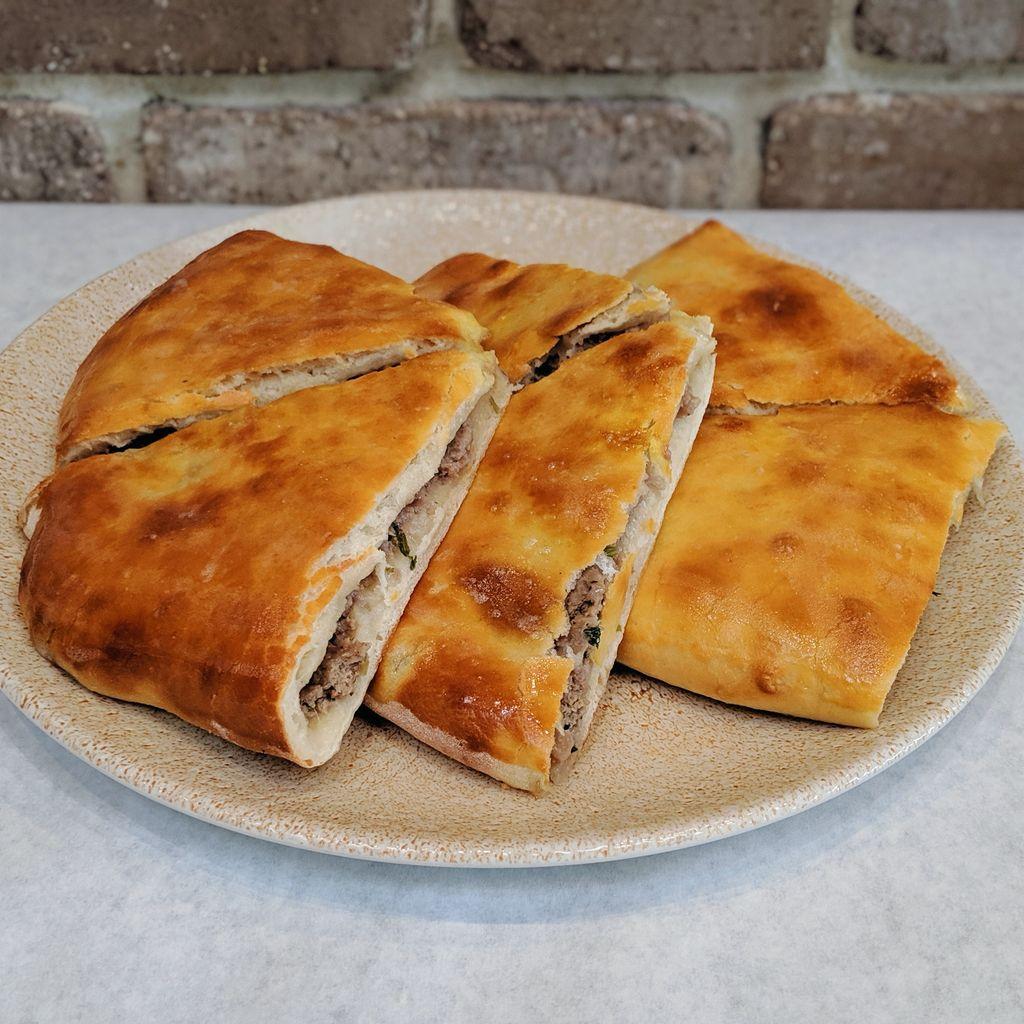 Gastronomía de Georgia: Kubdari