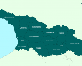 Regiones de Georgia: ¿qué merece la pena visitar?