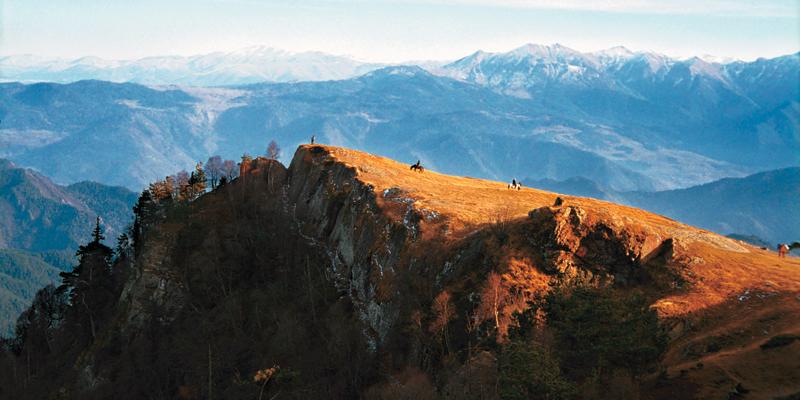 Áreas de Imereti: Kharagauli