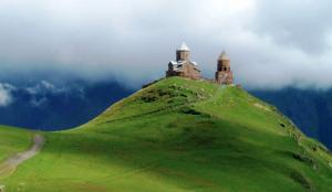 Regiones de Georgia: Mtskheta-Mtianeti