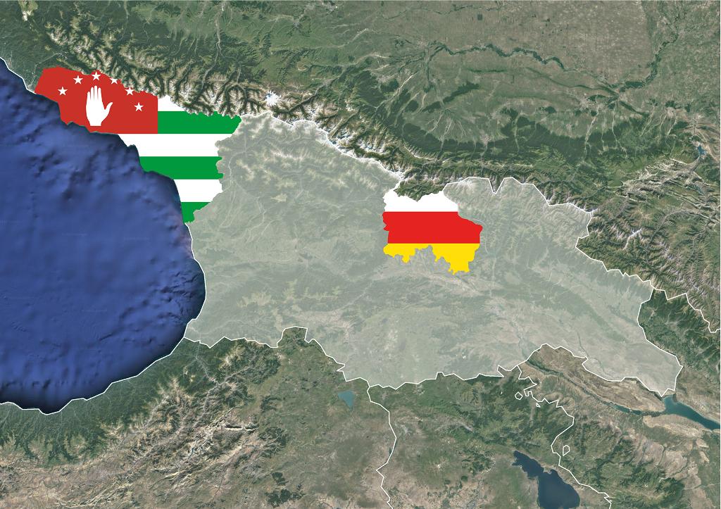 Repúblicas de Abjasia y Osetia del Sur